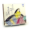 Photo of Utakata ''Heartvine'' Shoyeido Genji Series Incense Sampler - 20 sticks
