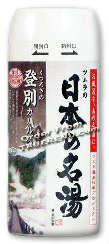 Photo of Noboribetsu Hot Springs Spa Bath Salts - 450g Bottle