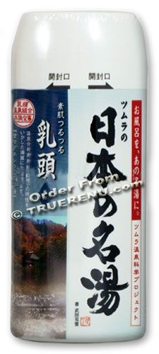 Photo of Nihon No Meito Nyuto Hot Springs Spa Bath Salts - 450g Bottle