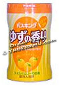 PHOTO TO COME: Bath King Japanese Yuzu Bath Salts with Olive Oil - 680g