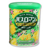 Photo of Bath Roman Lemon Japanese Bath Salts - 850g