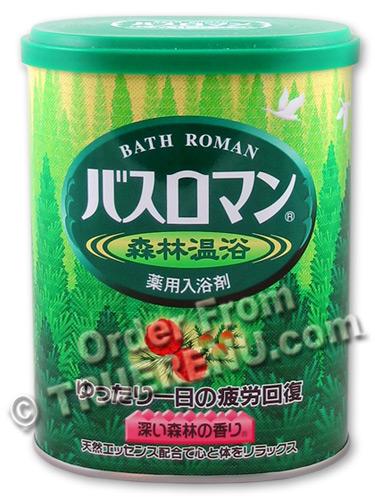 PHOTO TO COME: Bath Roman Natural SkinCare