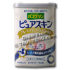 Photo of Bathclin ''Pure Skin'' Premium Uruoi Japanese Bath Salts with Jojoba and Shea Butter - 600g