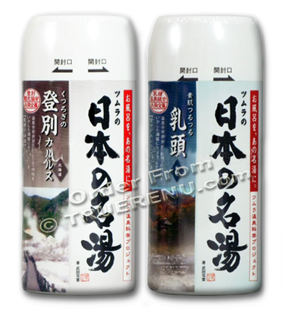 Photo of Nihon No Meito Nyuto Hot Springs Spa Bath Salts - 450g Bottle
