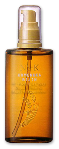Photo of Komenuka Bijin Special Serum Toner - 120ml