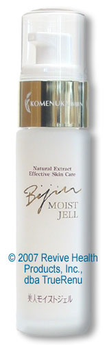 PHOTO TO COME: Komenuka Bijin All-Natural Eye Moist Jell with Rice Bran - Instant all natural eyelift - 40ml