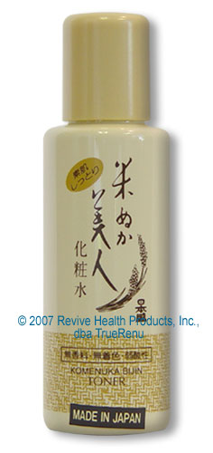 PHOTO TO COME: Komenuka Bijin All-Natural Skin Lotion (Toner/After Shave) with Rice Bran - 120ml
