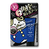 Photo of Naris Up Nose Pore Clear Pack Eggshell and Charcoal Face Mask - 20g