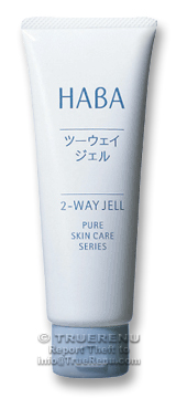 Photo of HABA Special Care 2-Way Jell - 120ml