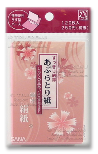 Photo of Sana Japanese Oil Paper Ginza Blotting Papers - 120 Sheets