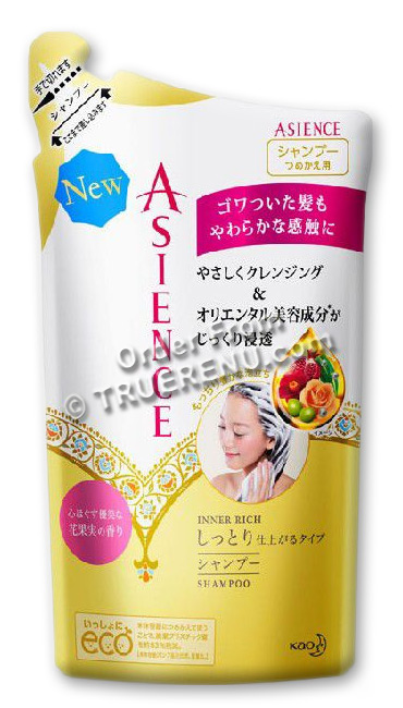 Photo of KAO Asience Inner Rich Moist Type Shampoo - 340ml Refill