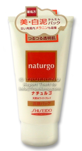 Photo of Shiseido FT Naturgo White Clay Facial Cleanser - 120g