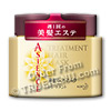Photo of KAO Asience Condensed Hair Mask Treatment - 180g