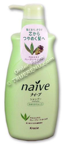 Photo of Naive Aloe Hair Shampoo by Kracie - 550ml