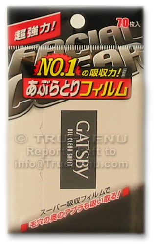 Photo of Gatsby Facial Clear Japanese Oil Blotting Papers - 70 sheets