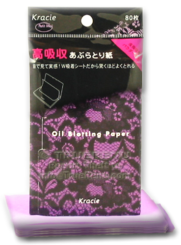 PHOTO TO COME: Kracie (ex Kanebo) Petit Moi Japanese Oil Blotting Papers with Natural Flax Powder - 80 sheets