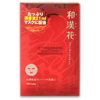 Photo of Kracie (ex Kanebo) Wakanka Super Moist Facial Lift Mask - 4 treatments
