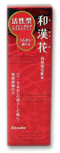 Photo of Kanebo Wakanka Super Moisturizing Toner Lotion - 160ml