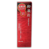 Photo of Kracie (ex Kanebo) Wakanka Super Moisturizing Toner Lotion - 160ml
