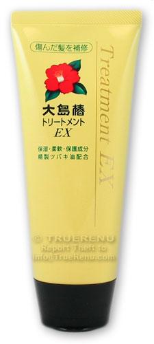 Photo of Oshima Tsubaki EX Treatment - 200g
