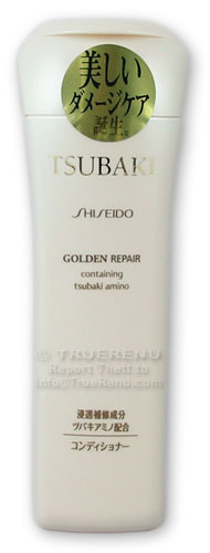 Photo of Shiseido Tsubaki Damage Care Hair Conditioner - 220ml