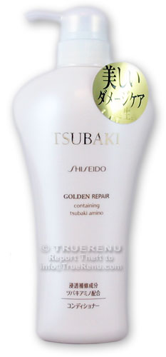 Photo of Shiseido Tsubaki Damage Care Shampoo Pump - 550ml
