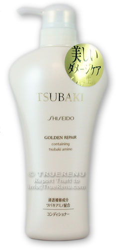 Photo of Shiseido Tsubaki Damage Care Hair Conditioner Pump - 550ml