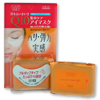 Photo of Kose Clear Turn Eye Zone Mask with CoQ10 - 22 sheets