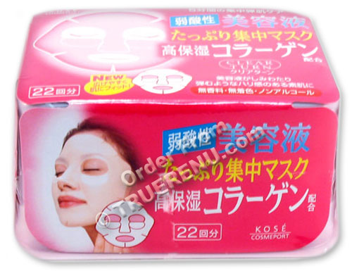 PHOTO TO COME: Kose Clear Turn Essence Facial Mask with Collagen - 26 masks