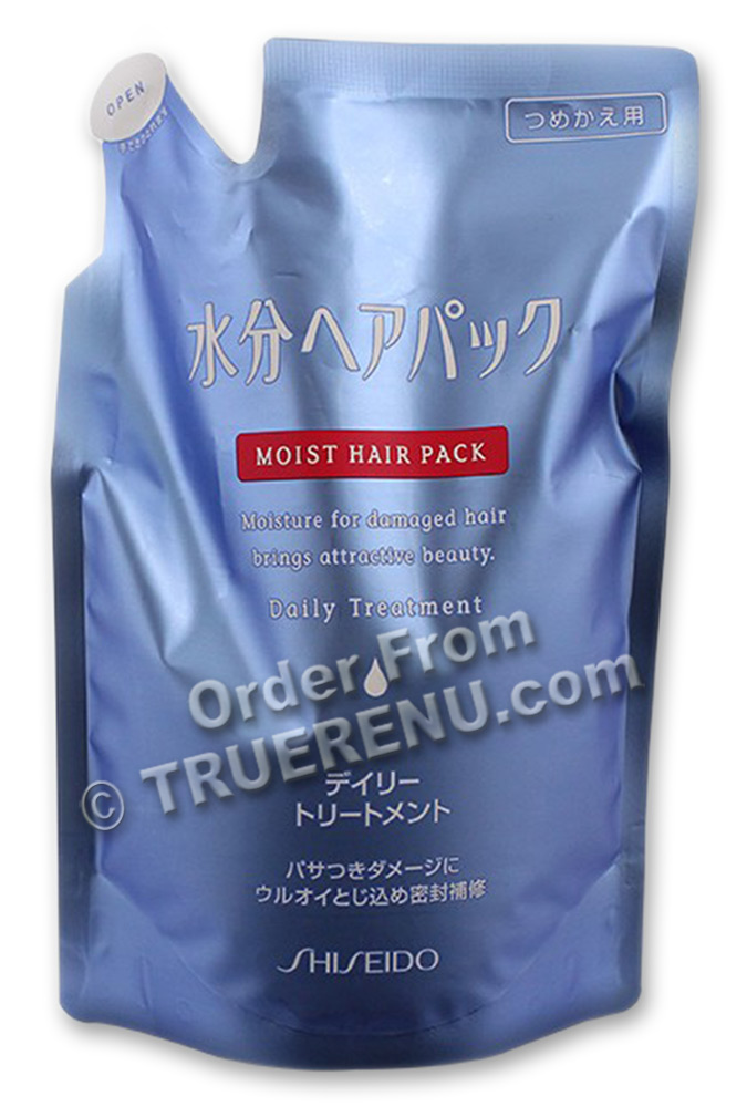 PHOTO TO COME: Shiseido FT Suibun Aquair Moist Hair Pack Daily Treatment Conditioner - 450ml Refill