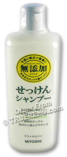 PHOTO TO COME: All-Natural MUTENKA Additive-Free Shampoo from MiYOSHi - 350ml
