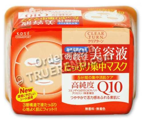 PHOTO TO COME: Kose Clear Turn Essence Facial Mask with CoQ10 and Glycerin - 30 masks