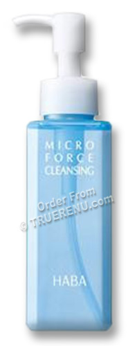PHOTO TO COME:HABA Micro Force Cleansing Oil with Squalane - 120ml
