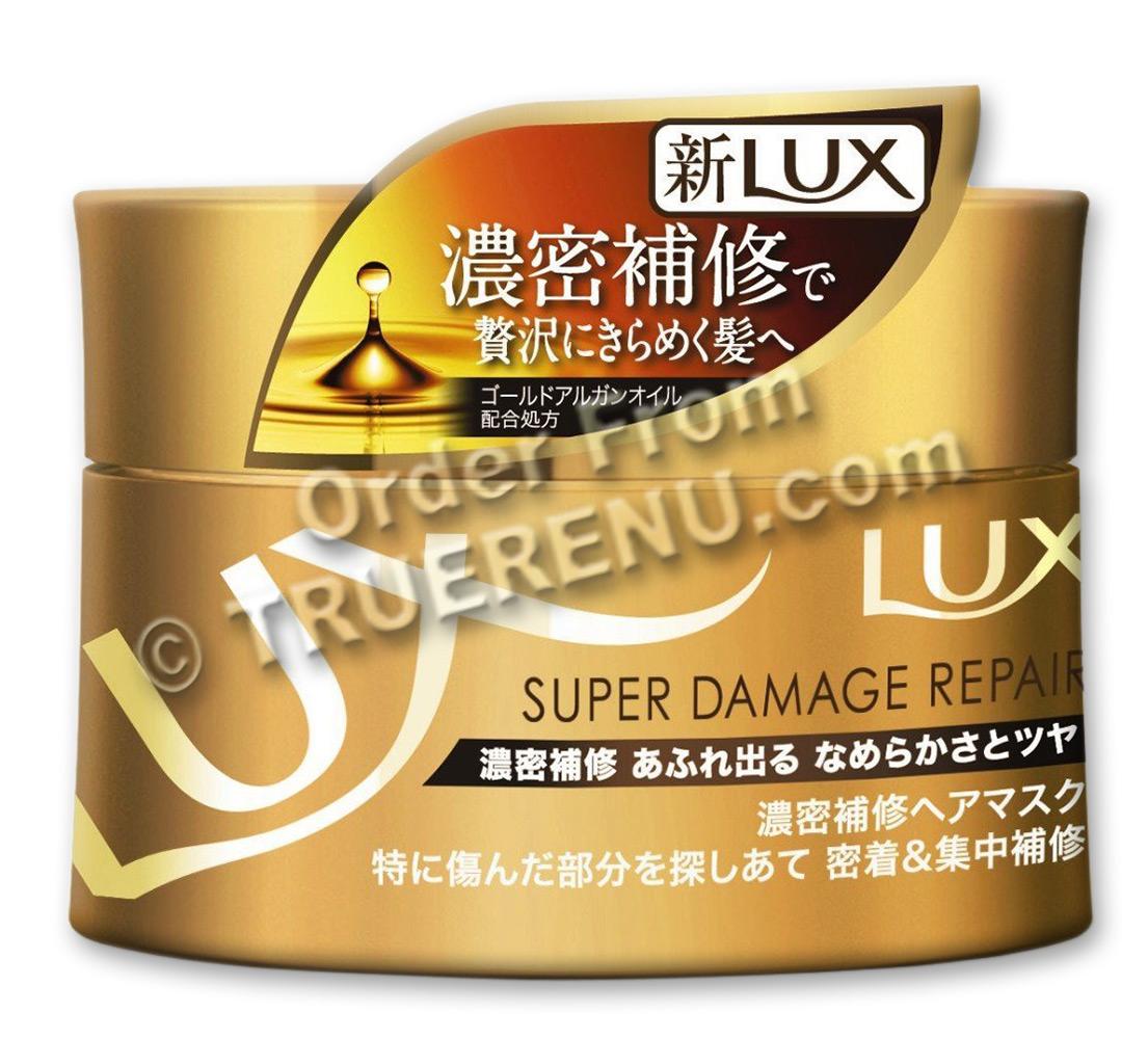 PHOTO TO COME: LUX Super Damage Repair Intensive Hair Mask - 200 gram jar