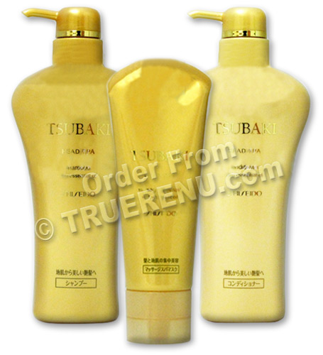 PHOTO TO COME: Shiseido Tsubaki Head Spa with Essential Oils Hair Care Set -  Shampoo - Conditioner and Mask
