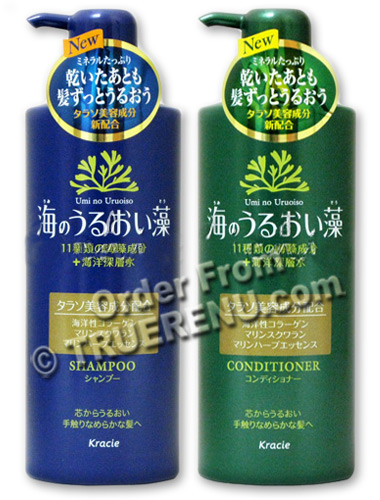 PHOTO TO COME: Umi no Uruoiso Thalasso Therapy Hair Care Set - Shampoo & Conditioner - Pump Bottles - 520ml each