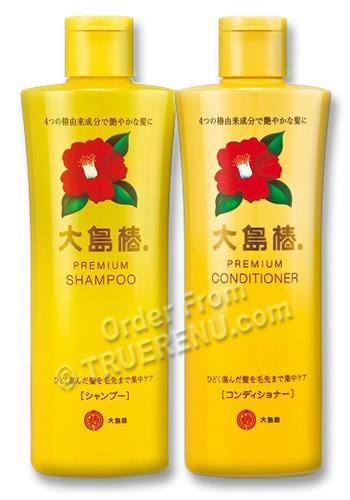 Photo To Come: Oshima Tsubaki Premium Camelia Oil Hair Care Set ...
