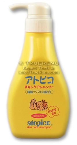 Photo of Japanese Atopico Baby Skin Care Shampoo with Camellia Oil - 400ml Pump
