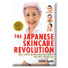 Photo of The Japanese Skincare Revolution: How to Have the Most Beautiful Skin of Your Life -- At Any Age, Chizu Saeki