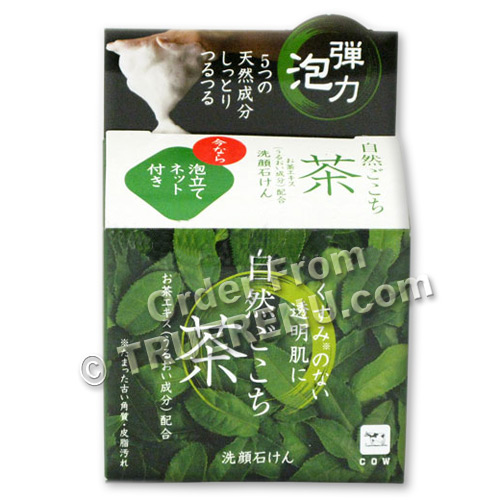 PHOTO TO COME: SHIZEN GOKOCHI Facial Cleansing Set: Green Tea Bar Soap with Nylon Foaming Net Bag - 80g