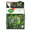 Photo of SHIZEN GOKOCHI Facial Cleansing Set: Green Tea Bar Soap with Nylon Foaming Net Bag - 80g