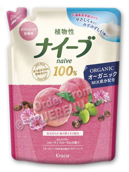 PHOTO TO COME: Naive Peach Body Wash by Kracie 400ml Refill