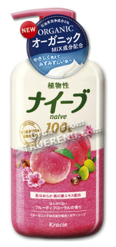 PHOTO TO COME: Naive Peach Body Wash by Kracie 550ml