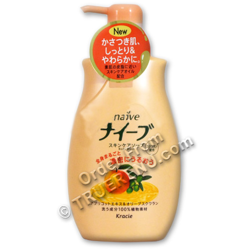 PHOTO TO COME: Naive Apricot & Olive Body Wash by Kracie - 580ml