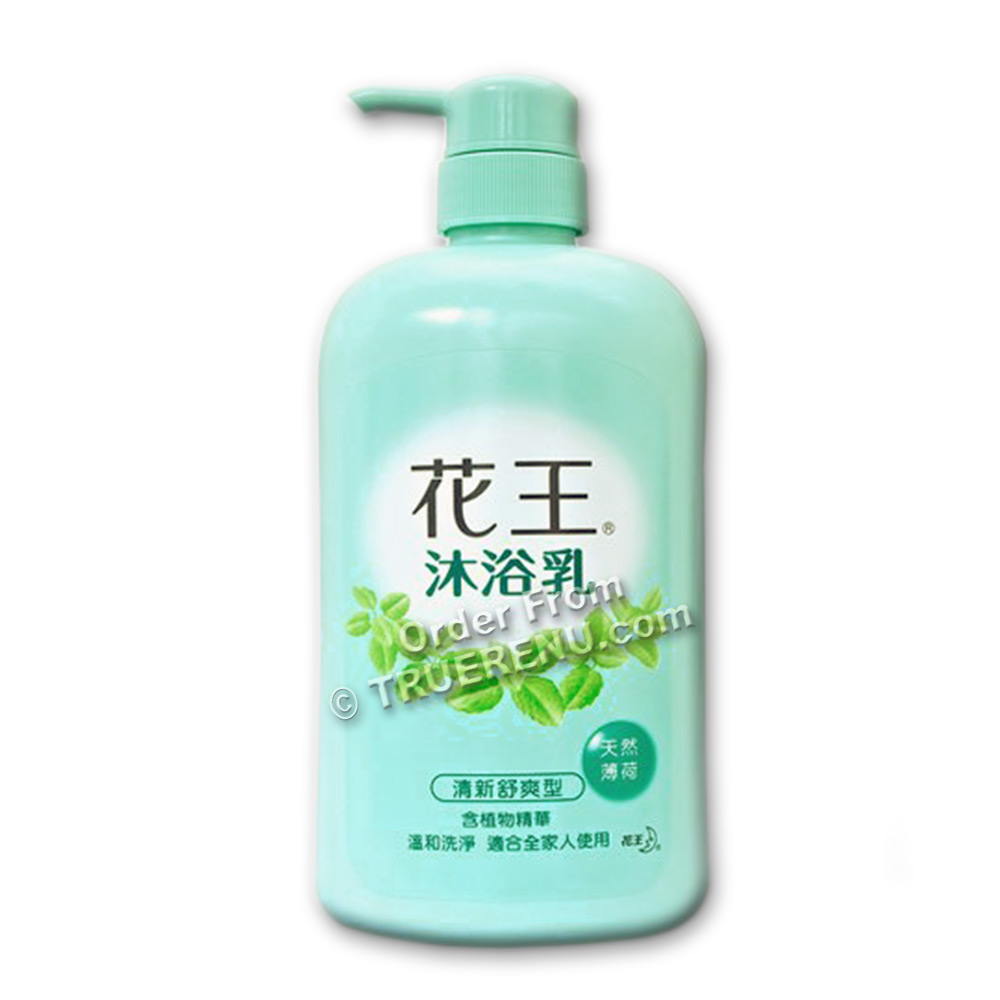 PHOTO TO COME: Menthol Body Wash by Kao - 750ml