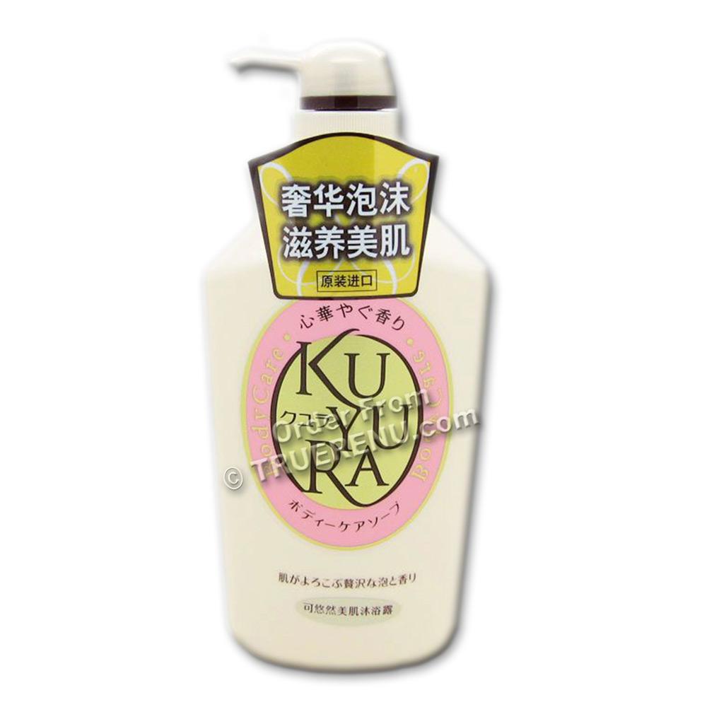 PHOTO TO COME:Shiseido Kuyura Revitalizing Floral Body Wash - 550ml