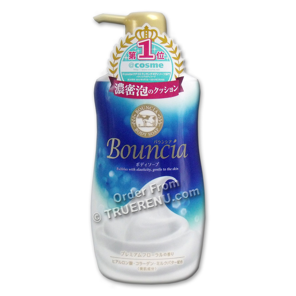 PHOTO TO COME:Gyunyu Bouncia Premium Floral Body Wash - 550ml