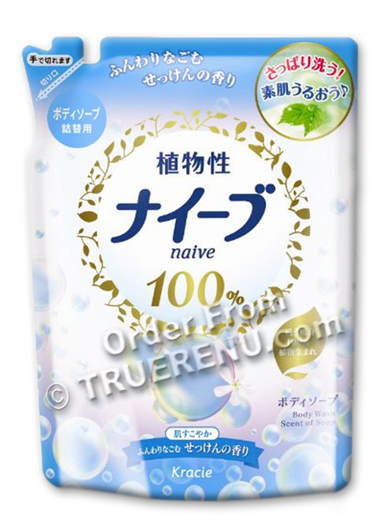 PHOTO TO COME: Naive Savon Body Wash by Kracie - 420ml Refill