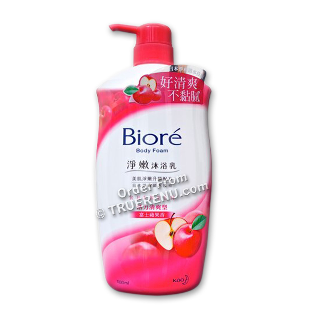 PHOTO TO COME: Biore Fuji Apple Body Wash by Kao - 1000ml