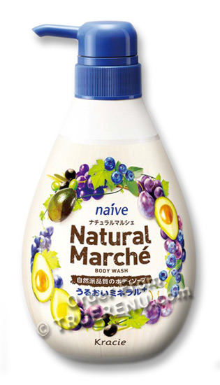 PHOTO TO COME: Naive's Natural Marche Plum and Grape Body Wash by Kracie - 480ml